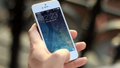 حماية الهاتف من الاختراق و التجسس