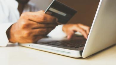 حماية بطاقة الدفع الالكتروني من الإحتيال