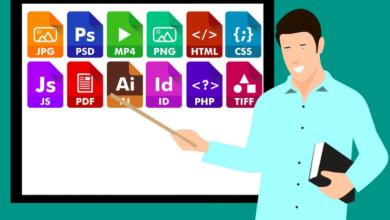 محركات بحث pdf مجانية